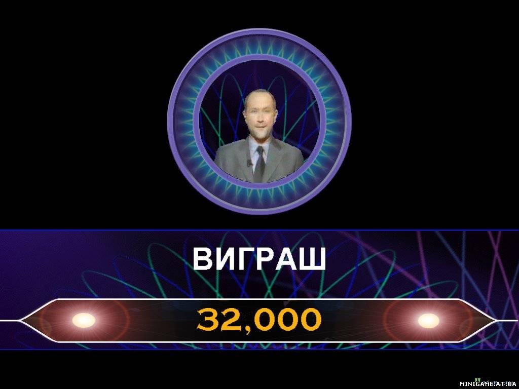 Все казино в украине